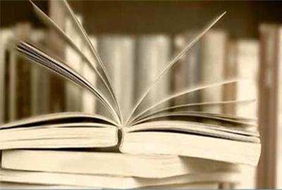Publications - 4